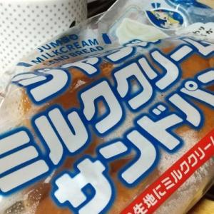 おやつは、ジャンボミルククリームサンドパン