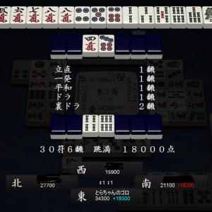 天鳳、「超ネット麻雀大会」初段でも親の跳満あがれた。1位2位とれた。