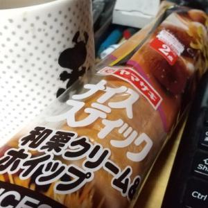 昼ごはん食べたあとだけど、おやつは和栗クリームホイップ