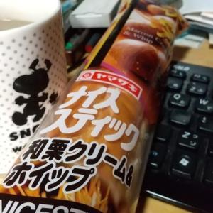 昼ごはん食べたら、草取りからのおやつは和栗クリームホイップ