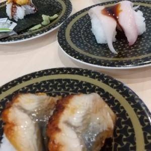 ゴロゴロ関係者とはま寿司に来た