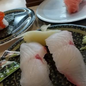 はま寿司が美味しい。よかったのだ