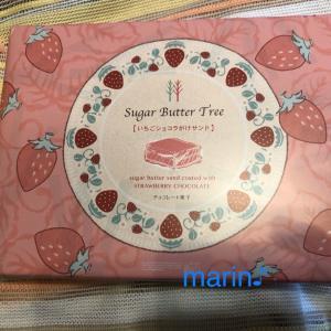 シュガーバターサンドの木 いちごショコラがけサンド