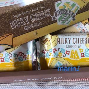 ミルキーチーズショコラ