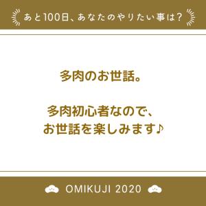 2020/09/21