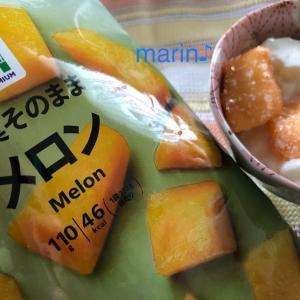 冷凍メロン