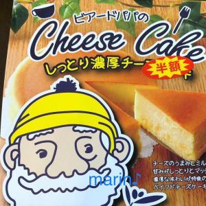 しっとり濃厚チーズケーキ