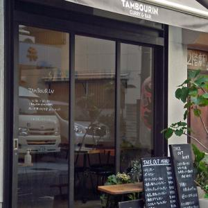 TAMBOURIN CURRY&BAR(北千住)