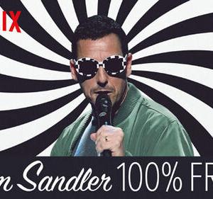 アダム・サンドラーの100%フレッシュ