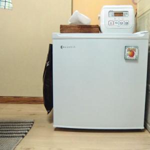 アレジアの小型冷蔵庫、使える~