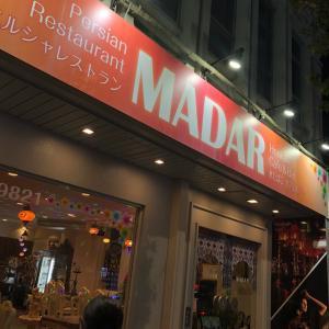 ペルシャ料理◎赤羽マダール