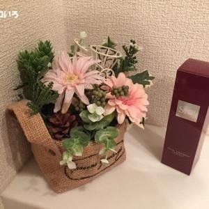 【モニター】SK-IIフェイシャル トリートメント エッセンス
