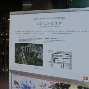 鉄道のある情景 第15回(2019)京大鉄研写真展より 01