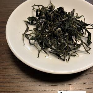 幸せなXingfuな台湾緑茶