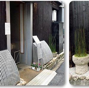 そうさく日本料理 DANK 岡山市北区中山下
