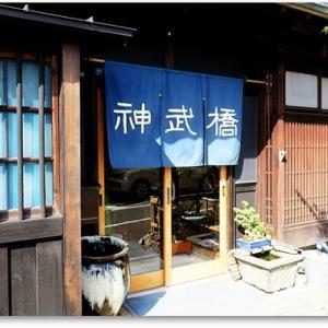 SPECIALTY COFFEE 神武橋(じんむばし) 岡山市東区西大寺