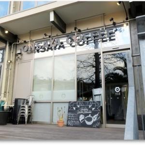オンサヤ 鹿田キャンパス店 (ONSAYA) 岡山市北区鹿田町