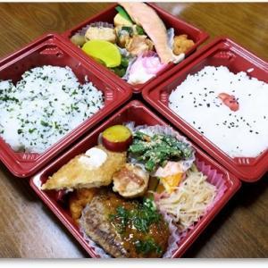 手作りおかずのお店 四季菜 岡山県赤磐市高屋