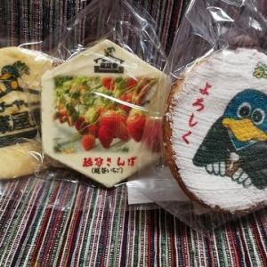 今日のおやつ♪ ともえ米菓「ガーヤ蔵屋敷煎餅」など