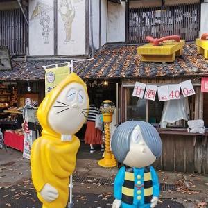 深大寺とお蕎麦とゲゲゲの鬼太郎