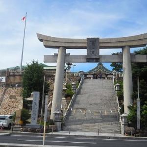 下関 亀山八幡宮の1129(いいふくの日)御朱印が届く