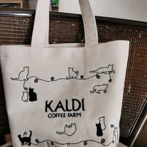 #猫の日 の #猫の日バッグ