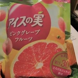 今日のアイス♪ グリコ「アイスの実 ピンクグレープフルーツ」