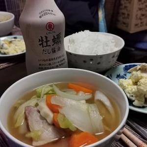 『牡蠣だし醤油』が隠し味!「白菜とベーコンの具だくさんスープ」