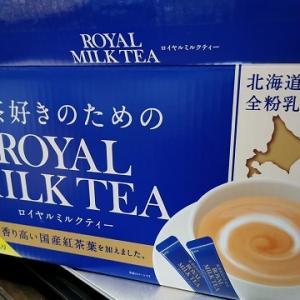 今日のドリンク♪ 日東紅茶「ROYAL MILK TEA」(コストコ購入品)
