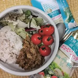 【モラタメ・モラ】「キユーピー フィッテ」 / 大豆のお肉とツナのドライカレー