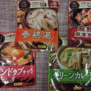 「味の素KK」<レンチンクック>シリーズの麻辣麻婆豆腐で夕ごはん
