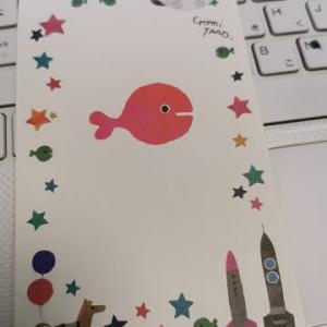 五味太郎さんの『きんぎょがにげた』デザインの透かし和紙一筆箋と数量限定『uni-ball one フルーツティーカラー』