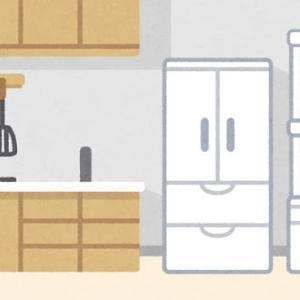 冷蔵庫なしの生活がまだまだ続きます