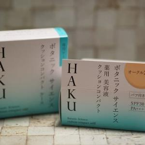 シミをカバーしながら素肌までケアする薬用美容液クッションコンパクト