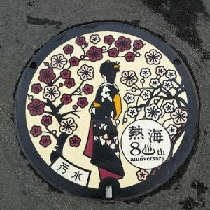 静岡県熱海市のカラーマンホール「梅と芸妓」