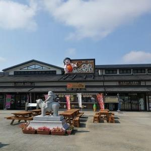 静岡県小山町のカラーマンホールは「富士山」と「金太郎」と「ふじあざみ」
