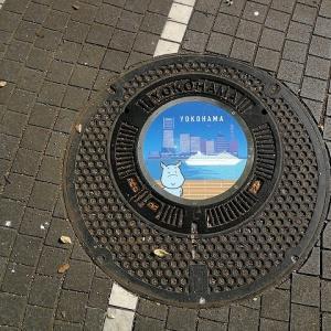 横浜市水環境キャラクター かばのだいちゃんの新しいマンホール♪