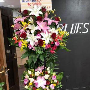 2/9(日)開店9周年記念特別企画その2(最終日)