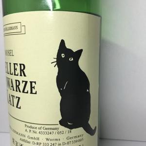私の好きなドイツワイン