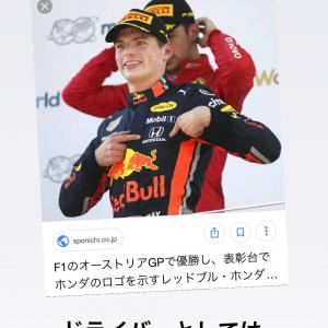 F12019予習