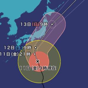 台風への備え!
