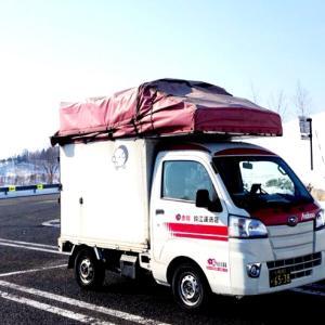 札幌から旭川への赤帽お仏壇運送便!