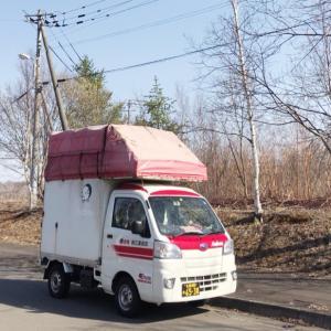 岩見沢市内の赤帽運送便!