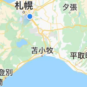 平取町から八雲町への赤帽単身引越し!