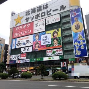 札幌中心部もガラガラ!