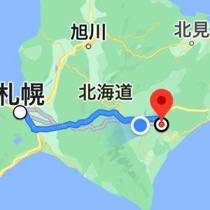 札幌から道東池田町への赤帽運送便!
