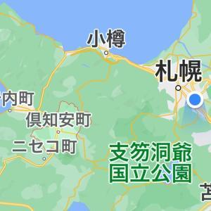 倶知安町から札幌への赤帽引越し2台口!