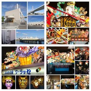 【ダイハツ報奨旅行2日目】新青森~北海道函館へ新幹線で移動して!