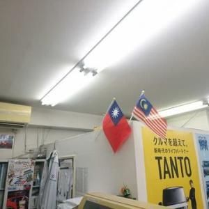 事務所内には出張で頻繁に渡航する2か国の国旗を飾ってみました!