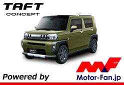 6月発売予定!DAIHATSUの新型SUV「タフト」を先行オーダー致しました!